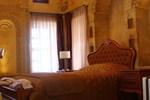 Отель Artuklu Universitesi Hotel