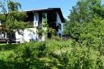 Апартаменты Haus am Kirchbichl