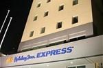 Holiday Inn Express Sumare Ave. - Sao Paulo