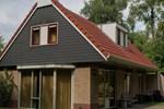 Апартаменты Buitenplaats Berg en Bos I