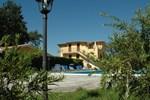 Апартаменты Resort Le Querce