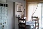 Апартаменты Maison de Bois