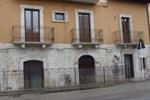 Апартаменты La Casa Antica