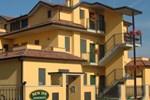 Апартаменты New Inn Residence