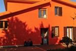 Апартаменты Aurora Casa Vacanza