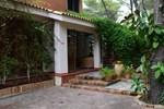 Апартаменты Villa Grazia