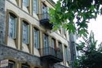 Гостевой дом Archontiko Drakopoulou