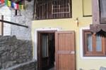 Апартаменты Casa Perrial