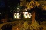 Гостевой дом Guest house Les Marguerites