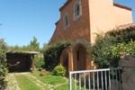 Апартаменты La Villa del Golfo II