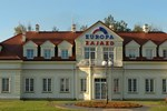 Отель Hotel Zajazd Europa