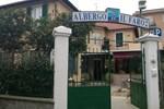 Отель Albergo il Faro