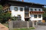 Апартаменты Haus Egger