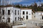 Апартаменты Molino de Saladilla