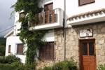 Отель Casa rural El Olivar del Duque