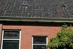 Апартаменты Vakantieboerderij Huizingheem