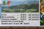 Гостевой дом Agriturismo San Lorenzo