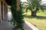 Отель Naturabio