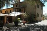 Апартаменты Il Roseto