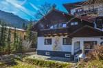 Апартаменты Ferienhaus Schmitten - Zell am See