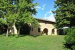 Апартаменты Vecchio Frantoio