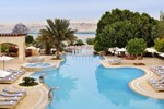 Отель Marriott Dead Sea Resort & Spa
