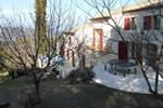 Гостевой дом Villa Boulou
