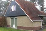 Апартаменты Buitenplaats Berg en Bos III