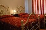 Гостевой дом La Margherita