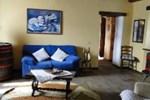 Апартаменты Il Casello