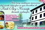 Мини-отель Faik Bey Konagi