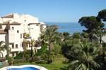 Апартаменты HomeRez - Apartment Villa Gadea Bloque