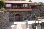 Отель natural house