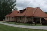 Гостевой дом Jegenye Vendégház