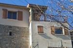 Апартаменты Les Aydons