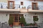 Гостевой дом Epikoureios Apollon