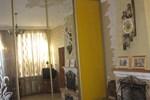 Shevchenka Guest House
