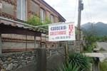 Guest House Gardenia