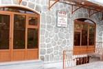 Гостиница NarVar Hotel
