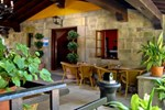 Отель Cuevas I y II