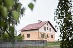 Гостевой дом Lesnaya Paulinka
