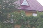 Апартаменты Briuhovychi Apartment