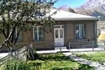 Гостевой дом Kushashvili 7 Sisters