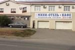 Мини-отель Затерянный Мир