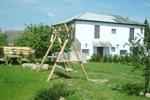 Гостевой дом Raduga