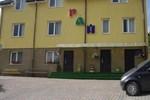 Гостевой дом Guest House Rai