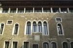 Отель Palazzo Selvadego