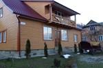 Guesthouse Baika