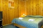 Отель Дом Отдыха Покровское