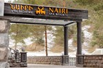 Гостиница Nairi Hotel SPA Resorts